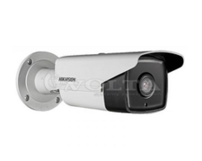 Kamera bullet DS-2CE16D1T-IT3 - HIKVISION